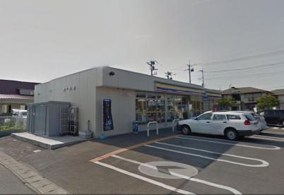 ミニストップ宇都宮平松本町店の画像1
