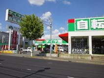 タイヤ館 大洲店