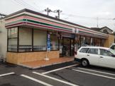 セブンイレブン多摩和田店