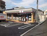 セブンイレブン多摩関戸2丁目店