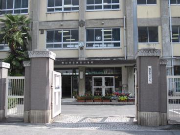 岡山市立 鹿田小学校の画像1