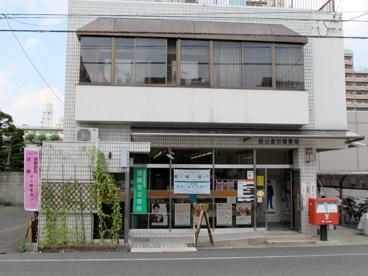 岡山島田郵便局の画像1
