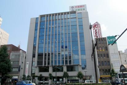 中国銀行岡山駅前支店の画像1