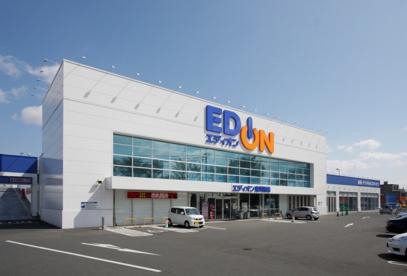 エディオン東川原店の画像1