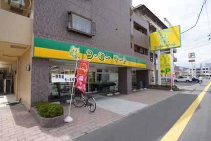 ら・むーマート岡山大和町店の画像1