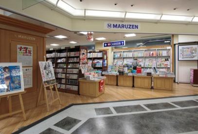 丸善岡山シンフォニービル店の画像1