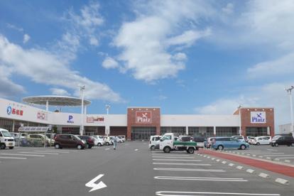 プラッツ藤田店の画像1