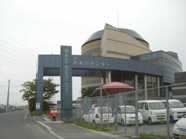 岡山南ふれあいセンターの画像1