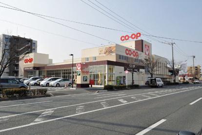 コープ大野辻店の画像1