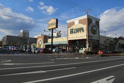 Happys卸センター店の画像1