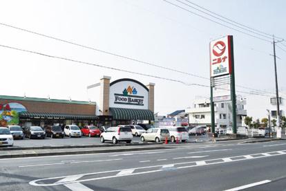 ニシナフードバスケット中仙道店の画像1