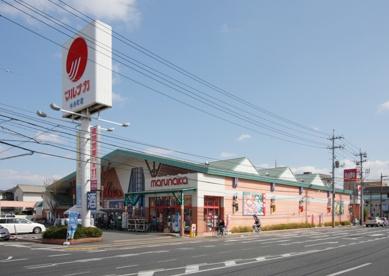 山陽マルナカ中井町店の画像1