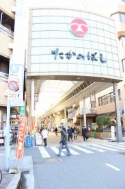 広島鷹野橋商店街の画像1