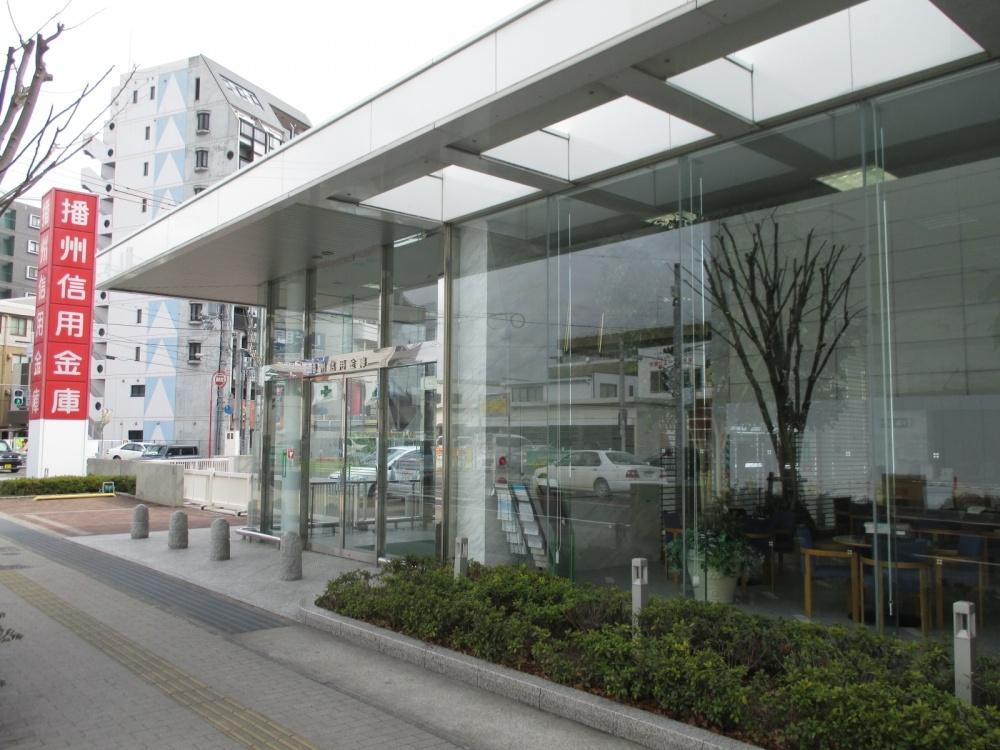 播州信用金庫 西明石支店の画像