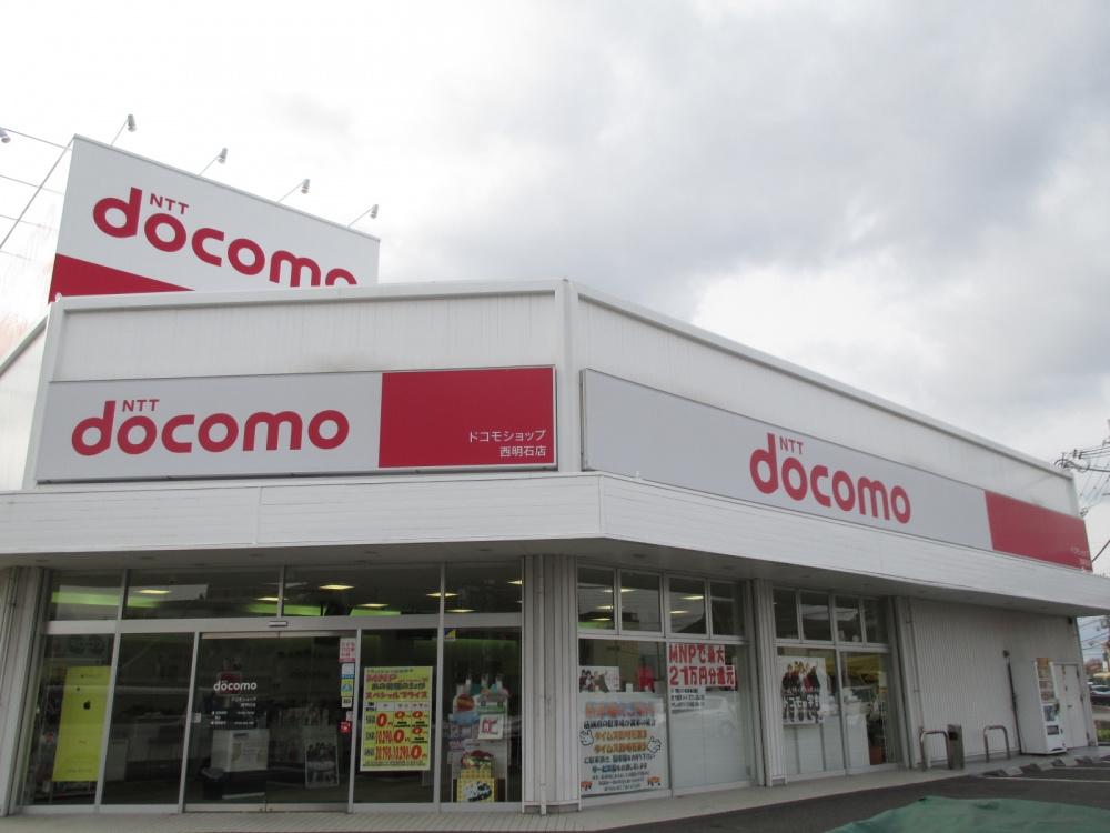 ドコモショップ 西明石店の画像