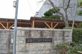 国泰寺中学校