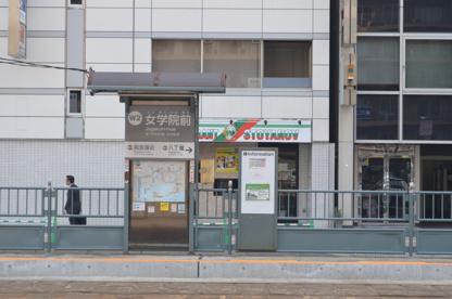 広島電停 女学院前の画像2