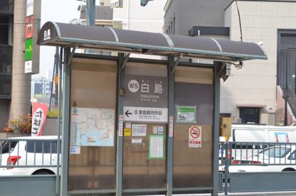 広島電停 白島の画像1