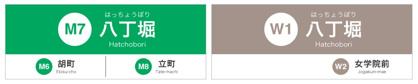 広島電停 八丁堀の画像1