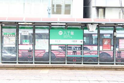 広島電停 八丁堀の画像2