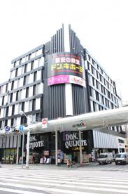 ドン・キホーテ新天地店の画像1