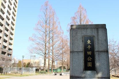 東千田公園の画像1