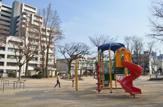 白島中町公園