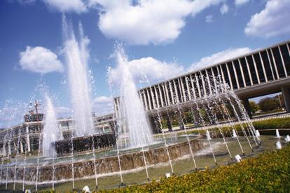 平和記念公園の画像1