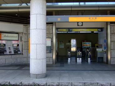 アストラムライン城北駅の画像1