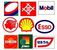 (有)ハシモト石油 大久保山手給油所の画像1