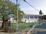 深沢小学校