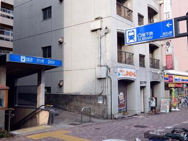 地下鉄東山線「覚王山駅」の画像1