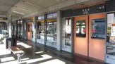 アストラムライン伴駅