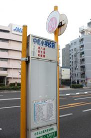 中島小学校前バス停の画像1
