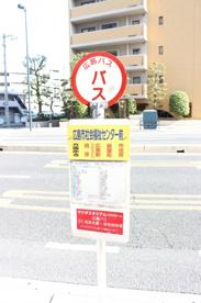 広島市社会福祉センター前バス停の画像1