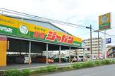 ジャパン板橋店