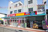 スギ薬局 南大井店