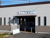 名鉄尾西線「六輪」駅