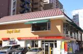 ロイヤルホスト幟町店
