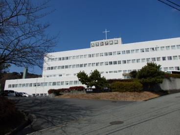 ガラシア病院の画像1