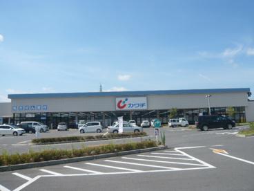 カワチ薬品坂東店の画像1