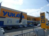 YUKAWA家具
