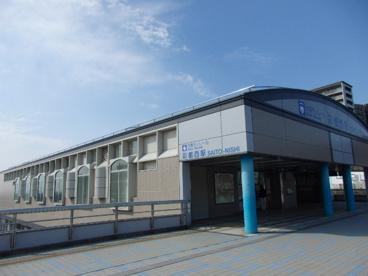 彩都西駅の画像1