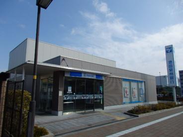 池田泉州銀行 彩都支店の画像1