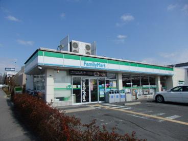 ファミリーマート 粟生間谷の画像1