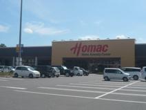 ホーマック坂東岩井店