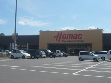 ホーマック坂東岩井店の画像1