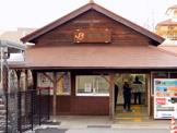 JR武豊線「亀崎」駅