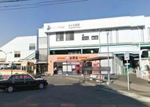 相鉄線『さがみ野』駅