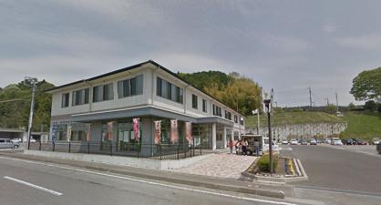 大田原市観光協会の画像1